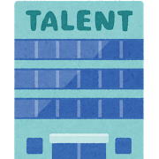building_talent_jimusyo (2).png