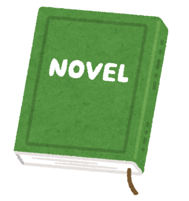 entertainment_novel (1).png