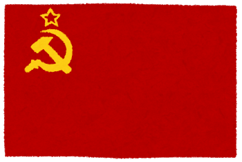 flag_Soviet_Union.png