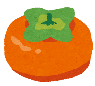 fruit_kaki.png
