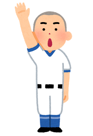 sports_sensyu_sensei_baseball (1).png