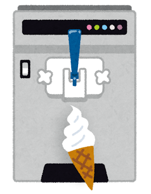 sweets_softcream_server.png