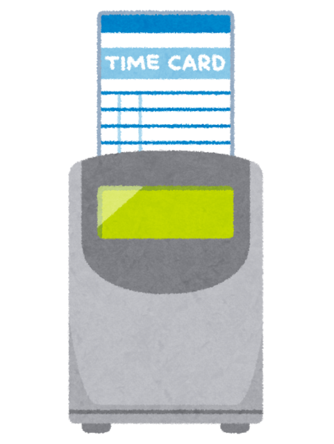 timecard_machine_notime.png