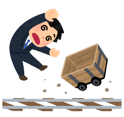 torokko_trolley_rail_businessman_out (1).png