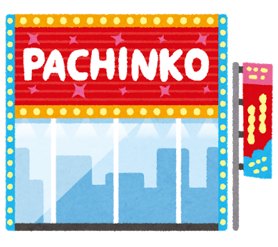 building_pachinko (1).png