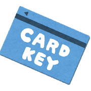 hotel_card_key.png