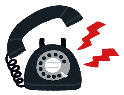 phone_kurodenwa_call (1).png